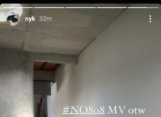 [新闻]201123 NYK更新ins分享《NO 808》消息 歌曲MV真的要来了吗?