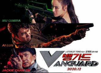 [新闻]201125 雷震宇即将与韩国观众见面 电影《急先锋》将于12月韩国上映