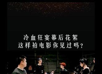 [分享]201125 分享王俊凯《冷血狂宴》拍摄花絮一则 认真听郭导讲戏的懵逼凯上线了