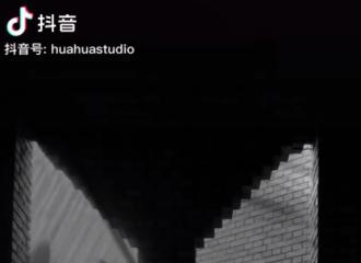 [新闻]201125 华晨宇工作室DY更新视频 是可爱鬼也是极品帅哥!