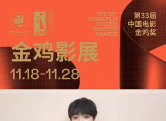 [新闻]201125 金鸡影展《赤狐书生》主演VCR问候公开 陈立农在厦门与你不见不散