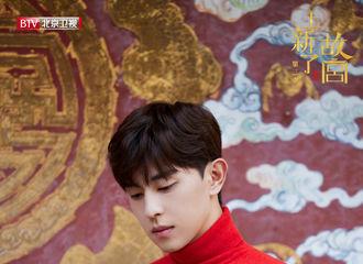 [新闻]201126 邓伦《上新了故宫》剧照公开 红色高领毛衣引领秋冬新时尚