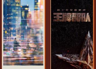 [新闻]201126 《王牌部队》进入2021年央视电视剧片单 期待肖战的精彩演绎!