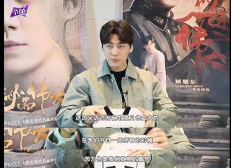 [新闻]201126 李易峰最新采访公开 竟扬言要炸掉B站?