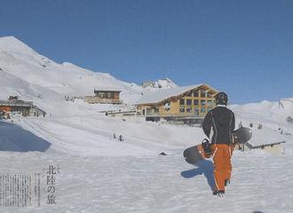 [分享]201126 饭修王俊凯雪地滑雪图 远方的孩子寄来明信片
