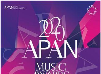 "[新闻]201126 NCT127被选定""2020 APAN MUSIC AWARDS""TOP10艺人"
