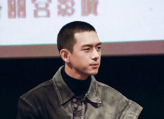 [新闻]201126 李现《赤狐书生》路演成都站高清饭拍 小狼狗一笑立马成了小奶狗
