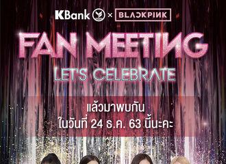 [分享]201127 代言人BLACKPINK12月24日将举行线上Fan Meeting!