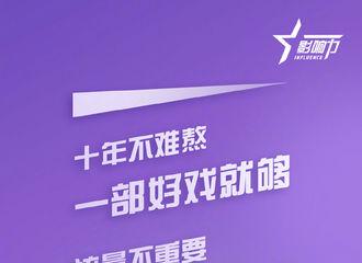 """[新闻]201127 """"中国新闻周刊""""发布年度影响力人物预告 这熟悉的剪影不就是朱一龙本龙!"""