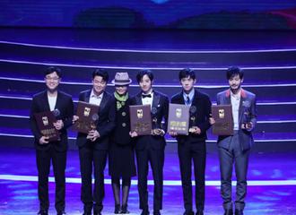 [新闻]201127 金鸡啼晓,千帆逐浪,青年演员易烊千玺出席第33届中国电影金鸡奖提名者表彰仪式