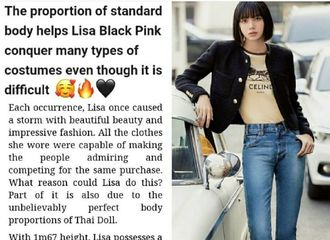 """[分享]201127 MissNews文章中提及LISA""""九头身比例能驾驭任何服装的模特级艺人"""""""