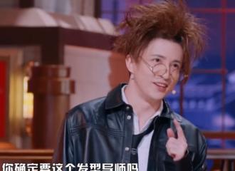 [新闻]201127 《火星情报局》第八期正片上线 薛之谦变身发型师开启狂野画风