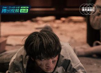 [新闻]201128 丁程鑫《演员请就位》剧照释出 一起找寻光明的方向
