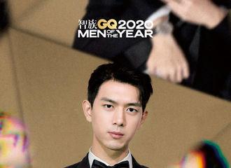 [新闻]201201 李现确认出席2020智族GQ年度人物盛典 12月4日走红毯看电影两不误!