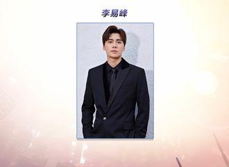 """[新闻]201202 李易峰确认加盟湖南卫视跨年演唱会 """"浴袍歌手""""时隔四年再次回归"""