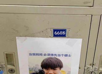[分享]201203 王俊凯童年照表情包来袭 可爱到犯规的考研小分队