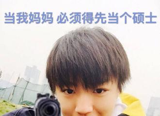 [分享]201204 粉丝自制来自王俊凯的灵魂拷问 今天的你努力了吗?
