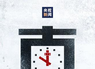[新闻]201213 赖冠霖转发央视新闻微博 愿逝者安息,吾辈自强!