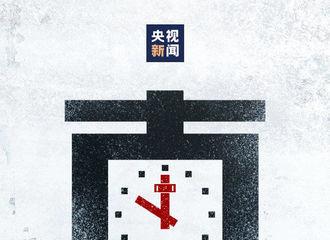 [新闻]201213 铭记历史,吾辈当自强!林彦俊上线微博向30余万遇难同胞致哀