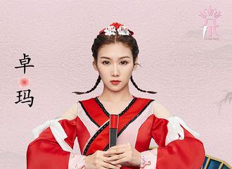 [新闻]201212 新七朵组合官宣新成员 卓玛、惟伊、晞娅初印象海报公开