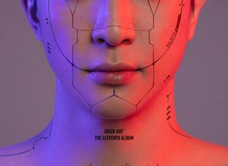 [新闻]201231 薛之谦第一十张专辑《天外来物》正式上线 美学单曲《潘金莲》同步上线