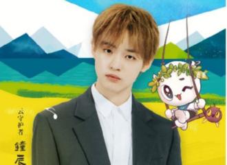 """[新闻]210105 NCT仁俊-辰乐参加公益活动""""可可西里的歌声"""",让坚守精神接力传唱!"""