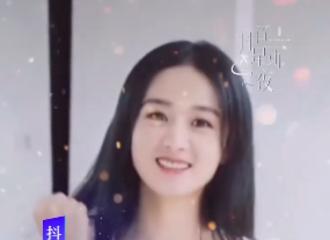 [新闻]210109 漂亮姐姐穿仙女裙就是要捧奖杯 赵丽颖以378万+票数成为抖音星动女神