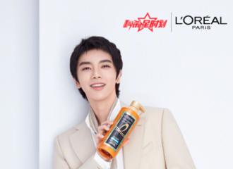[新闻]210112 华晨宇更博分享全新品牌宣传图 将于今晚出席欧莱雅品牌活动