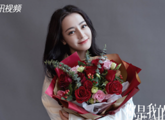 [新闻]210112 迪丽热巴《你是我的荣耀》正式杀青!手捧鲜花的杀青照新鲜出炉