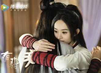 [新闻]210113 允翡高甜抱抱名场面打卡 赵丽颖高清剧照+抱抱花絮打包投喂