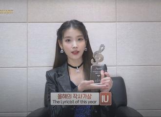 """[新闻]210113 IU""""Gaon Chart Music Awards""""荣获三座奖杯!"""