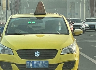 [新闻]210113 私生问题何时能解决?严浩翔发微博斥跟车私生饭