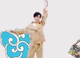 [分享]210114 王俊凯与芭蕾熊的神相似,一起快乐舞蹈吧