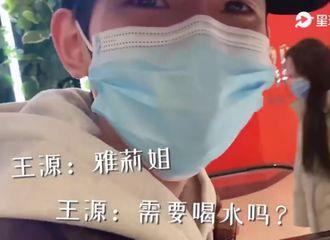 [分享]210115 王源看展vlog上线,小助理王源来啦