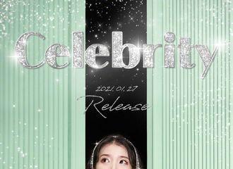 [新闻]210115 IU正规5辑先公开曲《Celebrity》预告照公开!