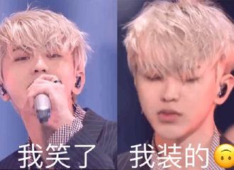 [新闻]210115 蔡徐坤:我笑了?我装的 拥有两幅面孔的坤子活跃得像个高仿号!