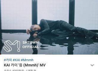 [分享]210116 《Mmmh》MV点击率突破4000万!!SOLO歌手金钟仁粗卡嘿