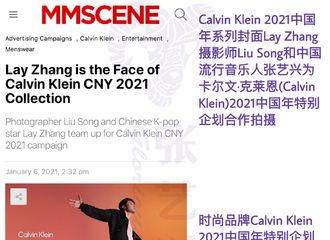 [新闻]210116 张艺兴CK牛年新春系列大片受到专业男装杂志MMSCENE关注报道