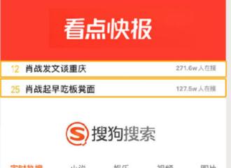 [新闻]210116 肖战《奇妙之城》重庆篇滚烫交卷 登多平台热搜榜收获好评无数