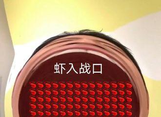 [新闻]210117 肖战特效小短片又更新了 包袱捡起来当然就是为了扔的