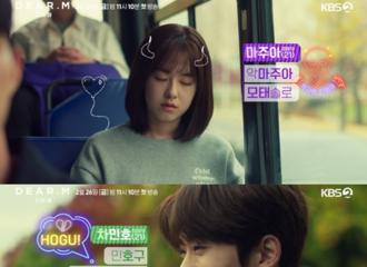 [新闻]210118 电视剧《Dear.M》第一支预告片释出,好奇心UP!