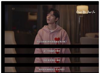 [新闻]210118 《奇妙之城》重庆特别篇播出 重庆崽肖战谈家乡满满的骄傲