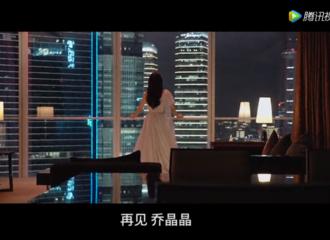 """[新闻]210118 《你是我的荣耀》发布再见荣耀版特辑 星光闪耀 """"晶""""彩满满"""