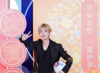[新闻]210119 鹿晗身穿国风金色刺绣黑西装出席活动 优雅华丽又极具中国风魅力