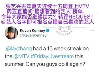 """[分享]210119 MTV主持人祝贺艺兴连续15周登上MTV""""最想看到的艺人""""名单"""