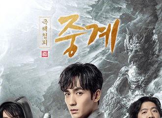 [新闻]210120 《重启》第一季将于1月29日在韩国开播 朱一龙扮演的吴邪要出国圈粉啦!
