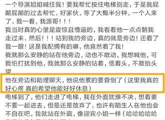 [新闻]210122 王源深夜长沙赶往北京,连轴转的小飞人源源令人心疼
