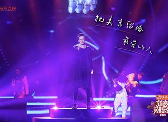 [新闻]210211 薛之谦新春潮乐会全程回顾 说句全世界最可爱也不为过