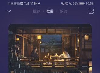 [新闻]210216 歌手伦大写加粗的优秀 邓伦《痴情冢》QQ音乐收藏量突破百万!