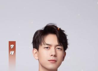 [新闻]210219 李现确认出席微博之夜 2月28日和李现不见不散!
